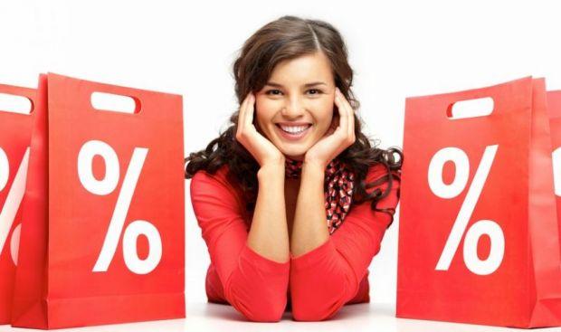 Black Friday. Shopping cu %!