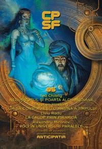 Povestiri Stiintifico-Fantastice (CPSF), prima serie a apărut la 1 octombrie 1955