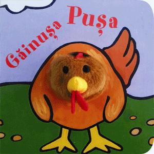 Carte cu jucarie pentru copii Gainusa Pusa