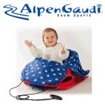 Husa termoizolanta spatar saniuta Alpen Gaudi pentru copii mici