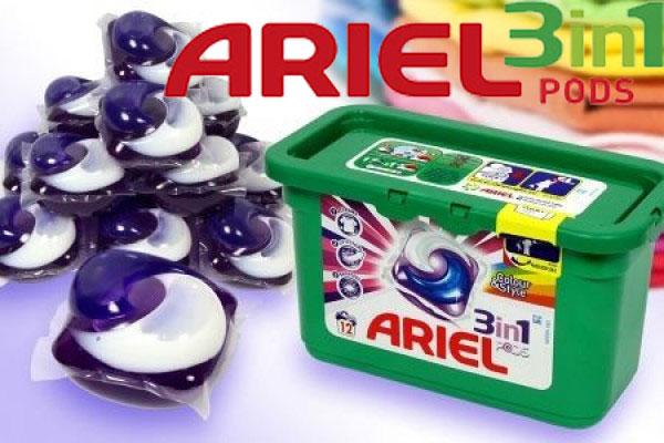 Merita Ariel 3in1 Pods - Avantaje detergent gel lichid capsule